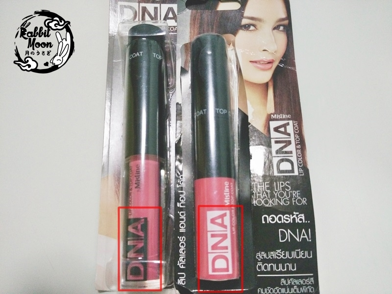 Regular DNA VS DNA 7-11 3