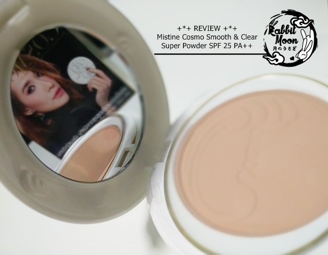 mistine cosmo powder review