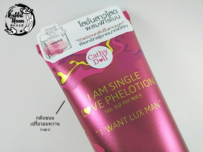 iamsingle_pink