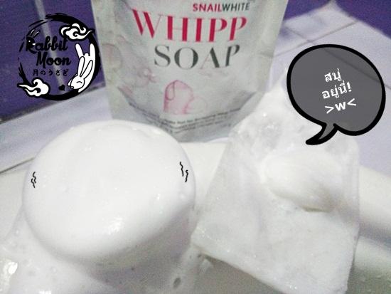 Snail White Whipp Soap 7