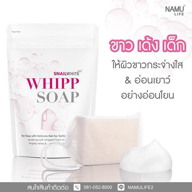 Snail White Whipp Soap1