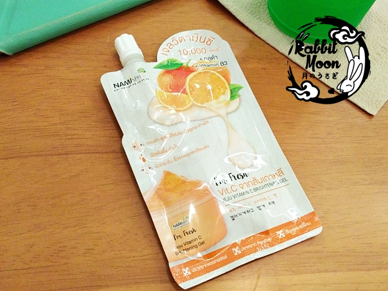 nami Jeju Vitamin C Brightening Gel