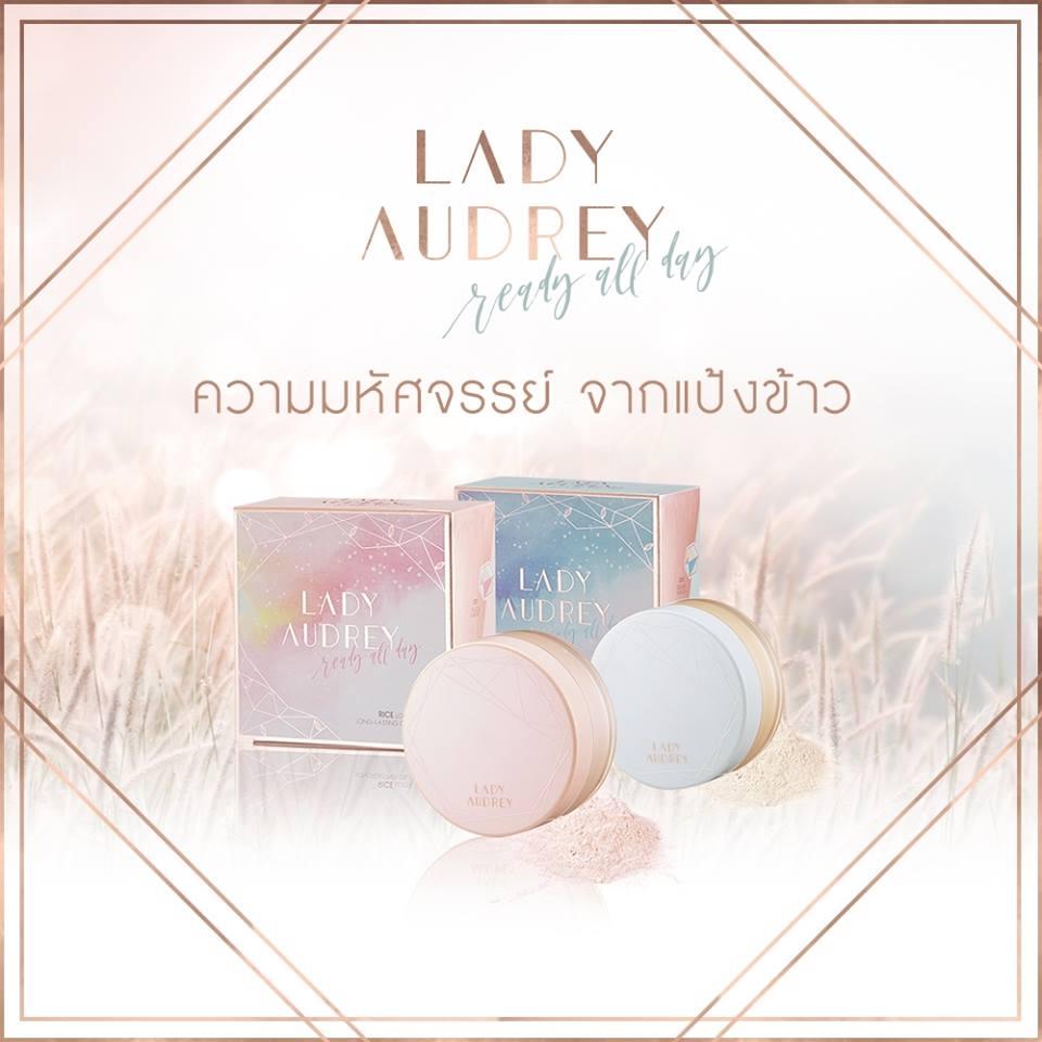 Lady Audrey Rice Powder