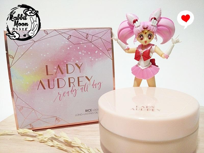 Lady Audrey Rice Loose Powder Pink