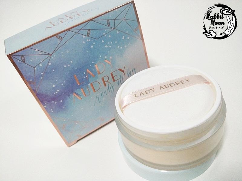 Lady Audrey Rice Loose Powder Vanilla1