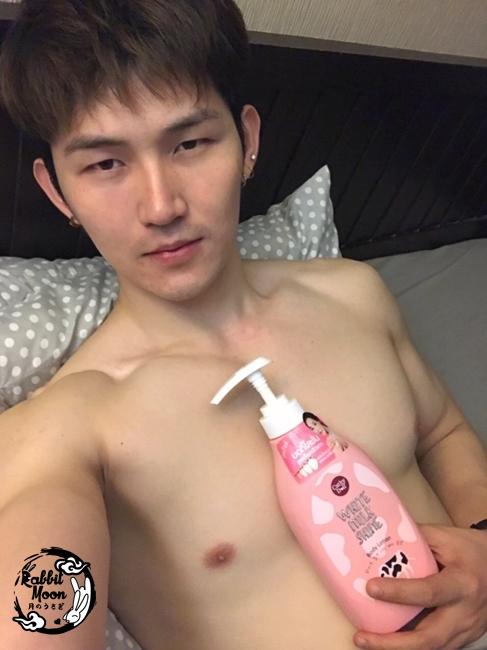 รีวิว โลชั่นนม ชมพู