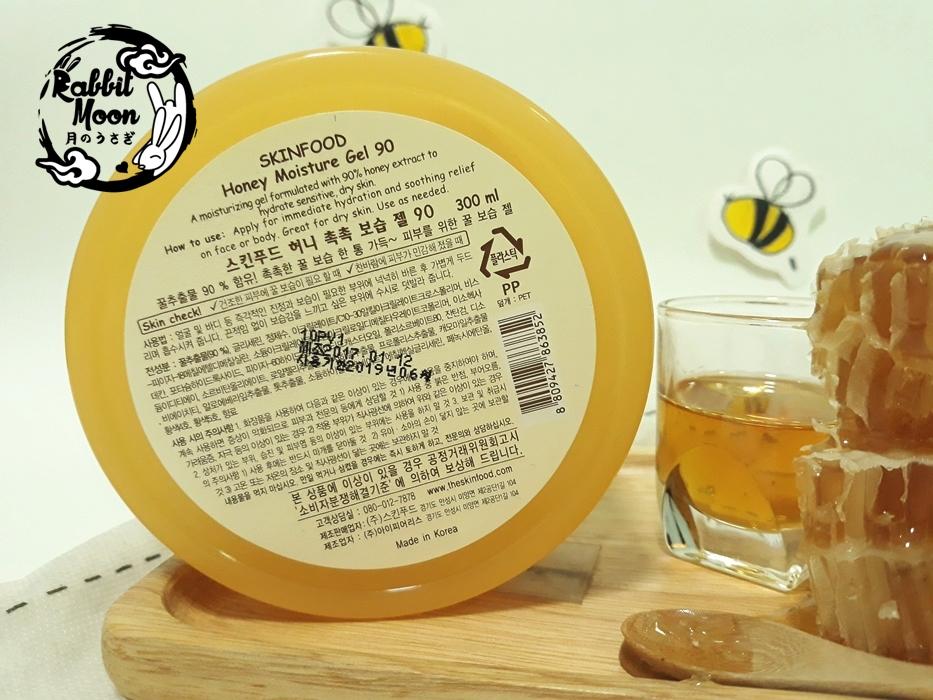 รีวิว เจลนํ้าผึ้ง Skinfood Honey Moisture Gel