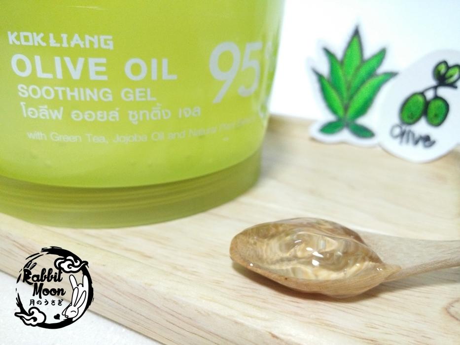 รีวิวก๊กเลี้ยง เจล Olive Oil