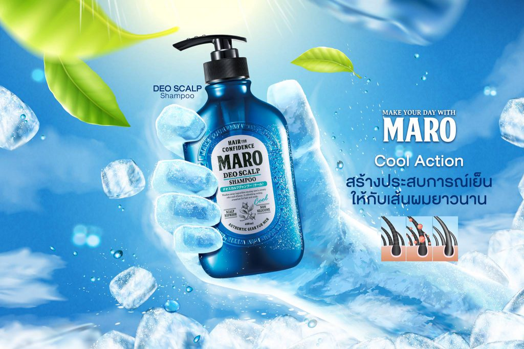 Maro Deo Scalp Shampooo